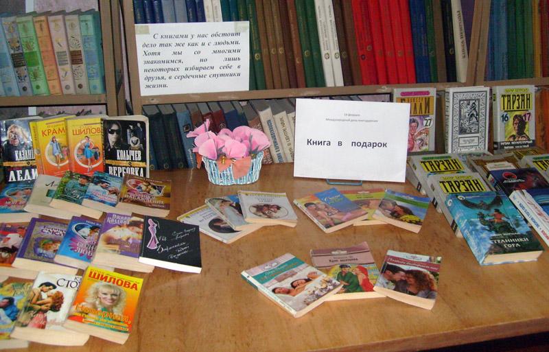 Сценарий награждения читателей в библиотеке